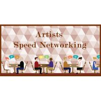 Artists Speed Networking