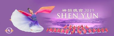 Shenyun Performing Arts Show