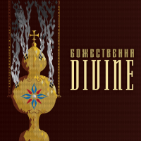 Te Deum – Divine presented by Te Deum at ,
