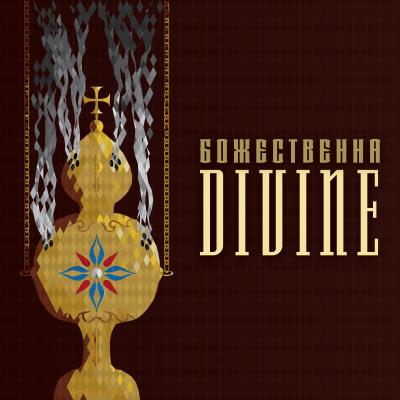 CANCELED – Te Deum – Divine presented by Te Deum at ,