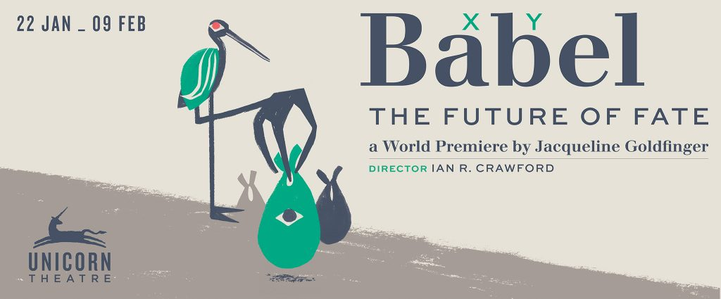 Unicorn_Theatre_presents_Babel_ArtsKCGo