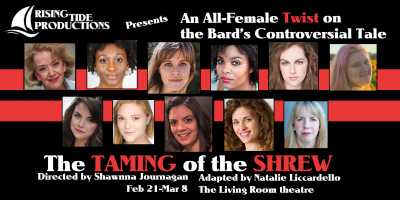 "Fundraising Party for ""The Taming of the Shrew"" presented by Rising Tide Productions KC at ,"