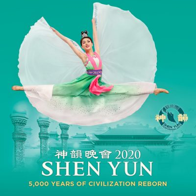 Shen Yun presented by LIVESTREAM Heart and Soil: Environmental Film & Discussion at Kauffman Center for the Performing Arts, Kansas City MO