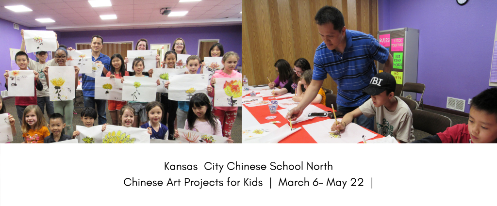 Kansas City Chinese Schhol North- Art Projects for...
