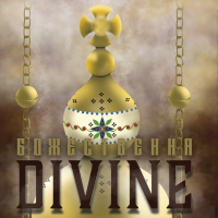 Te Deum – Divine presented by Te Deum at Cathedral of the Immaculate Conception, Kansas City MO