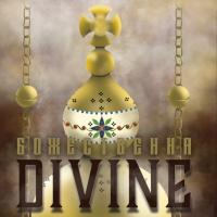Te Deum – Divine presented by Te Deum at Village Presbyterian Church, Prairie Village KS
