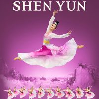 Shenyun Performing Art Show presented by Kauffman Center for the Performing Arts at ,
