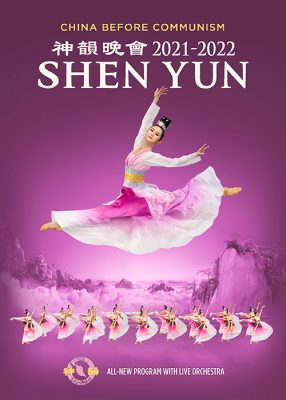 Shenyun Performing Art Show presented by Starry Night at Starlight at ,
