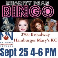 National Storytelling Network's Hamburger Mary's Fundraiser presented by National Storytelling Network at Hamburger Mary's, Kansas City MO